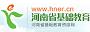 河南省基础教育资源服务平台